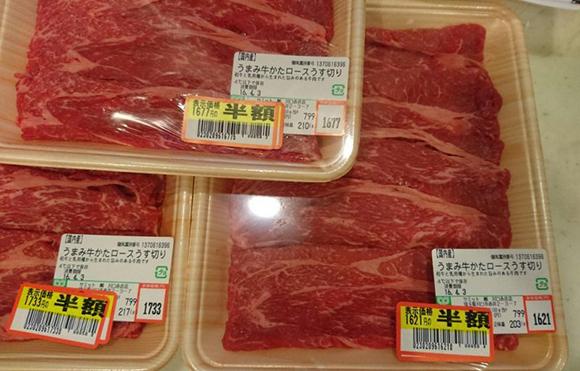 男人越老越值錢?年過40其實跟超市的特價肉品沒兩樣!